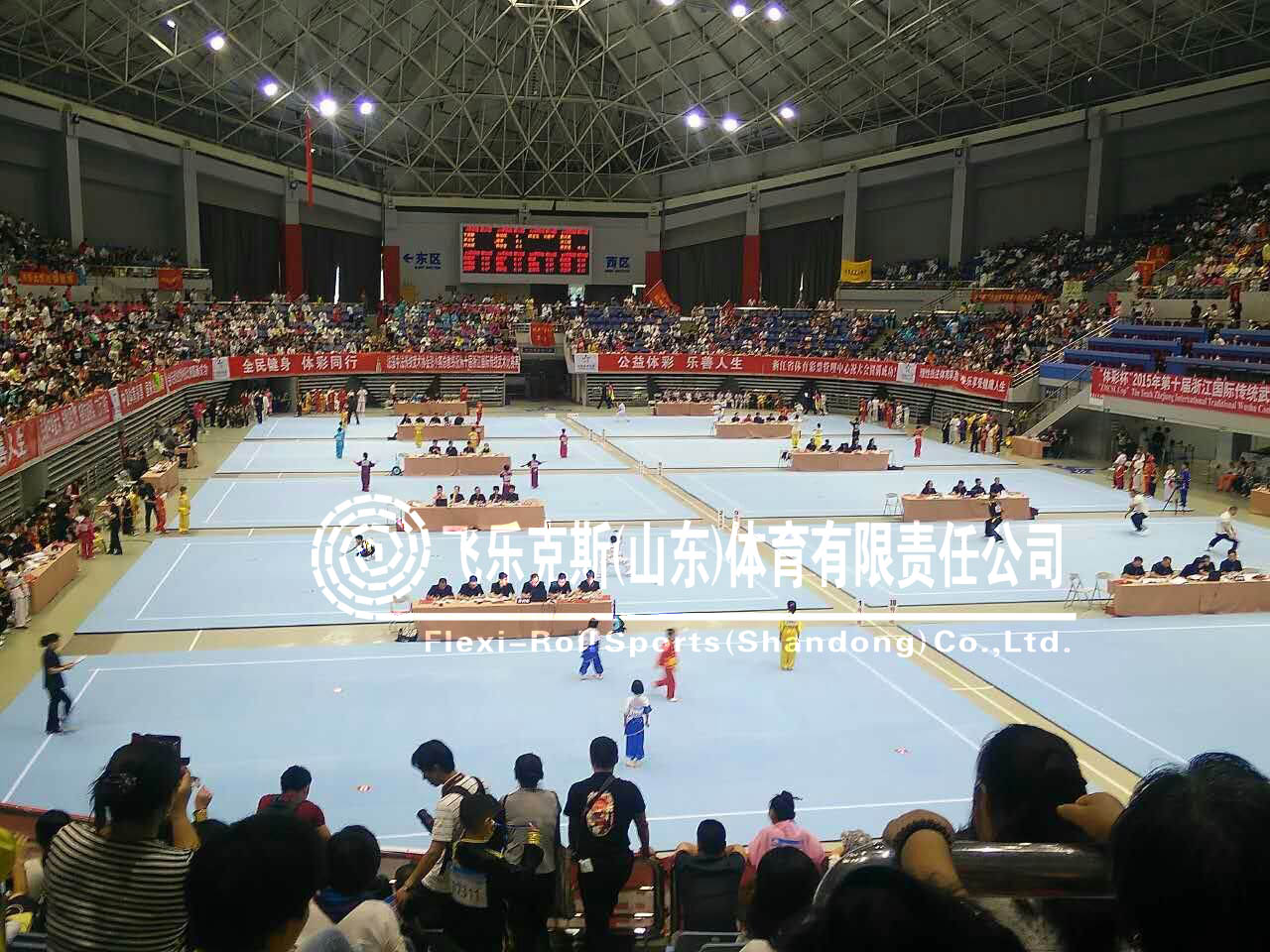 第十届浙江国际传统武术比赛