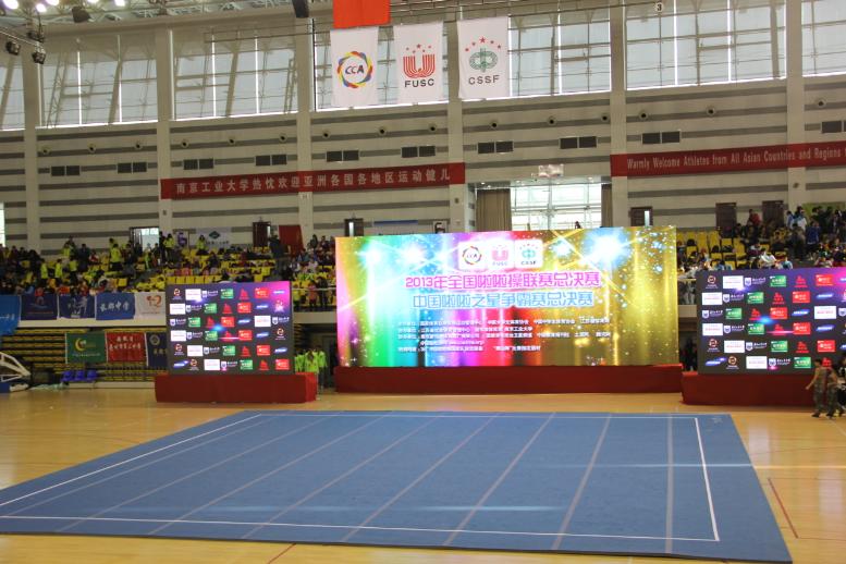 """2013年全国啦啦操联赛总决赛暨""""中国啦啦之星""""争霸赛"""